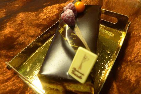 cake-damero